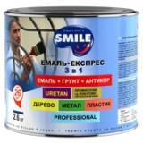 Эмаль Smile  Экспресс антикор. 3в1, Для крыш, Цвет: RAL 3005 Вишневый 0,8 кг