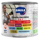 Эмаль Smile  Экспресс антикор. 3в1, Молотковый эффект, Цвет: Антрацит 0,7 кг